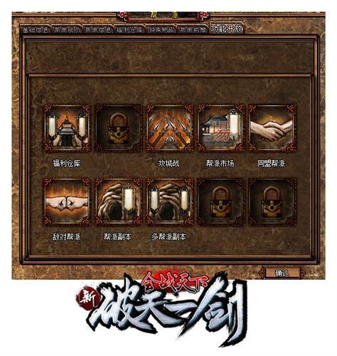 破天一剑私服魔方外挂,55【精华帖】听说中广联合破天归来,,点卡模式,为补偿以前的玩家