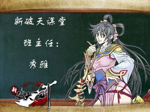 """就爱破天sf发布网,122再战江湖!《新破天》新服""""太极阵""""明日开启"""